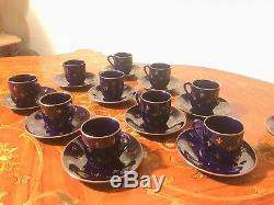 10 Cup 11 Saucer Swedish Vintage Rorstrand Rörstrand Sweden Coffee Set 1950's