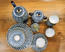 Coffee set Cobalt net with gold 6 pers Lomonosov porcelain factory LFZ USSR