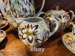 Coffee set Golden chamomile Lomonosov USSR gilding LFZ Vintage porcelain