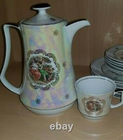 Coffee tea set Madonna rare vintage JLMENAU GDR 21 pieces for 6 person