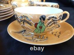 FUKAGAWA NIPPON COFFEE/ TEA SET VINTAGE 50´s. MARKED OLD FUKAGAWA MARK