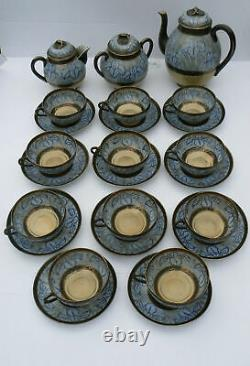 RARE VINTAGE JAPANESE FINE TEA COFFEE SET RS MADE in JAPAN RISING SUN
