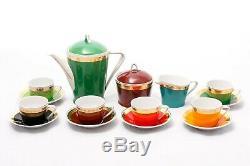 Rainbow 6 person coffee set Vintage Hollohaza porcelain'60s Hungary