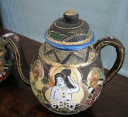VINTAGE JAPANESE SATSUMA PORCELAIN TEA OR COFFEE SET FOR 5-SOLD BY MARUNI & Co
