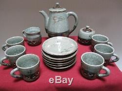 VINTAGE SOMAYAKI COFFEE SET With POT, CUPS, CREAMER, SUGAR BOWL, PLATES
