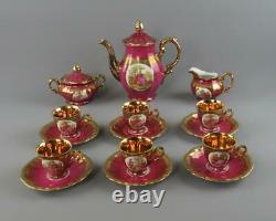 Vintage Bareuther Bavaria Fragonard Courting Couples Demi Tasse Coffee Set for 6