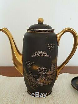 Vintage Japanese Damascene Egg Shell Coffee Set Hand Painted Matte Black Gold
