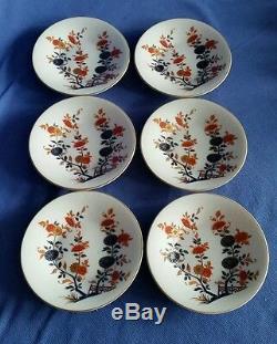 Vintage Japanese Tea Set Coffee/ Pot Bone China Porcelain Blossom 17 Piece