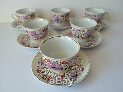 Vintage Lomonosov Bone China Tea Coffee Set of Six Cups Six Saucers USSR LFZ