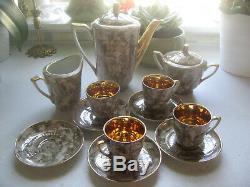 Vintage Wawel Poland Gold Taupe Beige Marble China Tea Coffee Set Cream Sugar