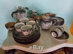 Vintage dragon tea/coffee set of 25th Hand Painted in Japan. Very good condition