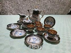 À Thé De Café Vintage Dragonware Moriage