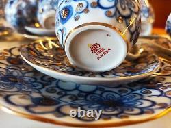 Cafetière Bindweed Lfz Lomonosov Rare! 22 Postes 1970-1991