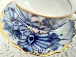 Superbe Vintage Jrjs Cluj Fait En Roumanie Thé / Café Vintage Set Porcelaine