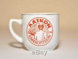 Vintage 1948 Vaikon Kaoekonteion Butler Serveur Espresso Demitasse Coffee Set