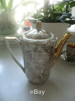 Vintage Pologne Or Wawel Beige Marbre Chine Taupe Thé Café Set Sucre À La Crème
