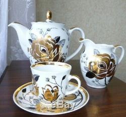 Vintage Set Café En Porcelaine Pour 4 Prs Verbilki Urss 15pcs